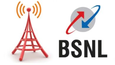 BSNL New Broadband plan