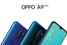 Oppo A9 2020 launch date in India