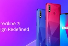 Realme 3i full phone specifications and price in India