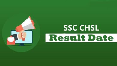 SSC-CHSL-Result-2018-To-Be-Announced-This-Week,-Check-All-Details-Here