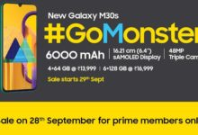 Samsung Galaxy M30s Sale in India today for Amazon Prime Members