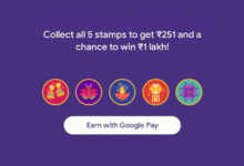Google Pay Rangoli Stamp
