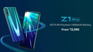 Vivo Z1 Pro full phone specifications and price in India