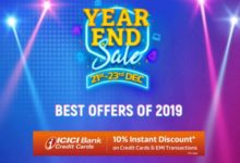 Flipkart Year End Sale and discount on Redmi 8