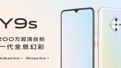 Vivo Y9s smartphone full phone specifications and price in India
