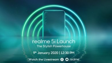 Realme 5i india launch date