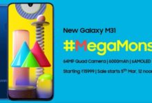 Samsung Galaxy M31 Price India Specifications