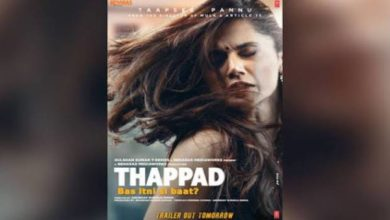 Thappad movie trailer tapsee pannu new movie