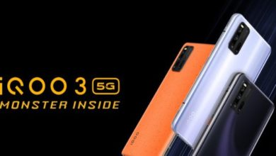 iqoo 3 5g smartphone price in India & Specifications
