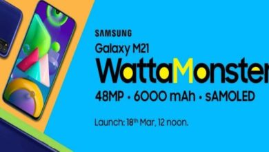Samsung Galaxy M21 Launch date in India