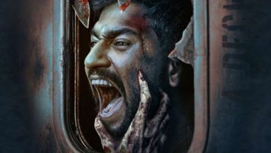 Bhoot Part One The Haunted Ship Coming To Amazon Prime Video This Week (22nd April)