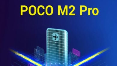 Poco M2 Pro Price in India Specifications Details