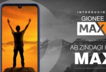 Gionee Max Price in India specs