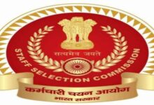 SSC Delhi Police Constable Recruitment 2020 Last Date Coming Near To Fill Application Form