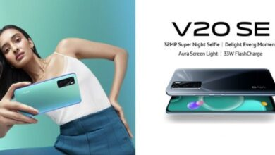 Vivo V20 SE new color option price in India specifications