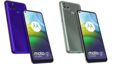 Moto G9 Power launching in India today price in India specifications