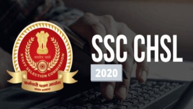 SSC CHSL 2020 Exam Application Process To End Soon, Only Few Days Left